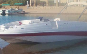 Ebbtide Deck Boat